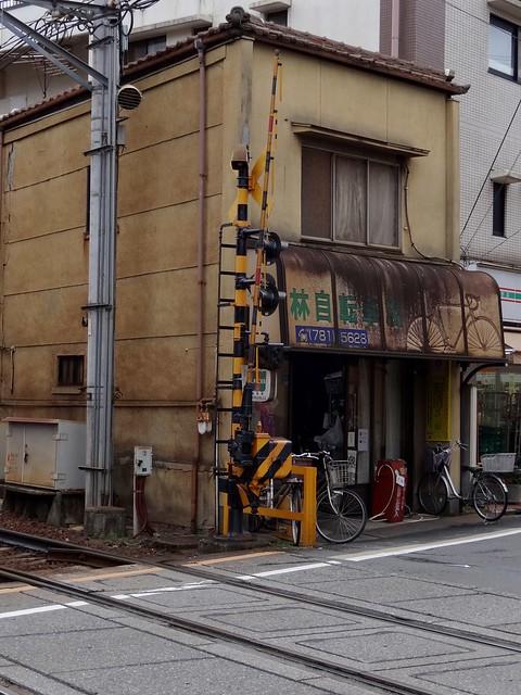 Ichijoji 2-22-15155