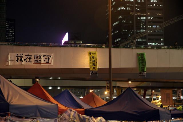 20141209金鐘晚 (38)