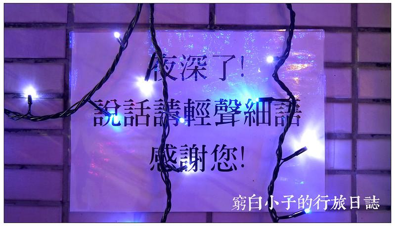 吉慶里聖誕巷 18