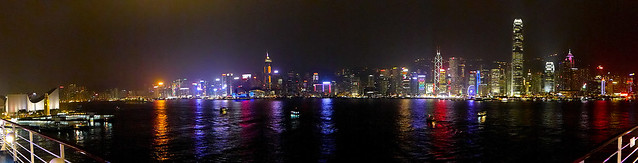 photo - Victoria Harbour pano