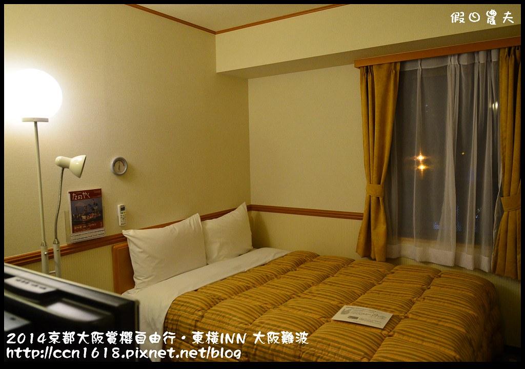 2014京都大阪賞櫻自由行.東橫INN 大阪難波DSC_1145