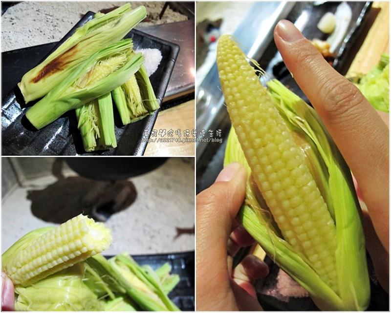 23玉米筍