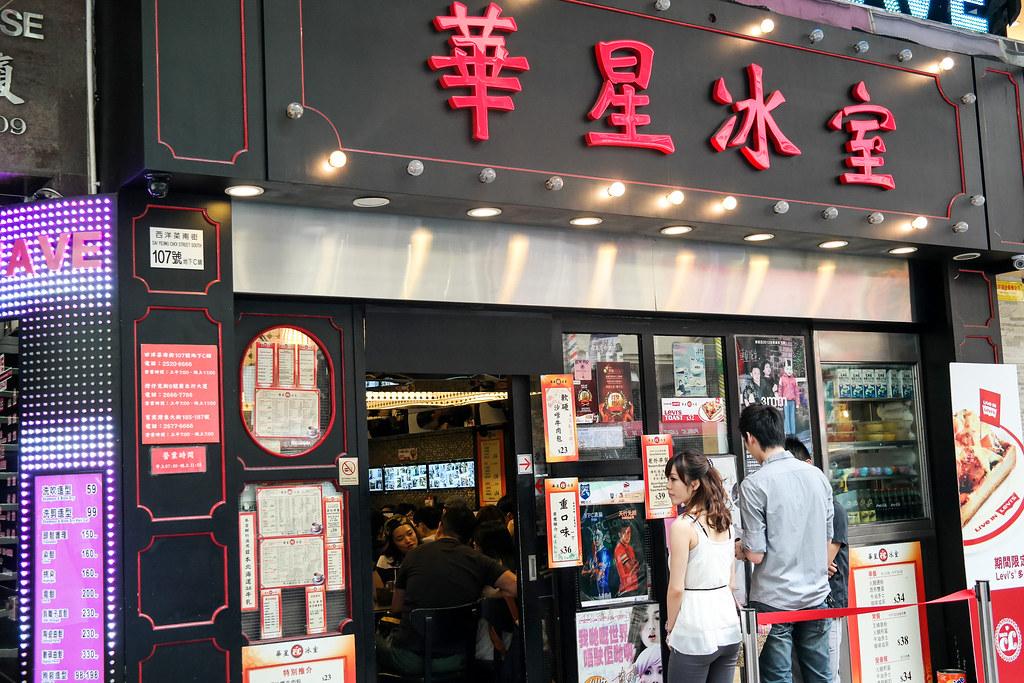 vwin备用Eating In Hong Kong: Capital Cafe