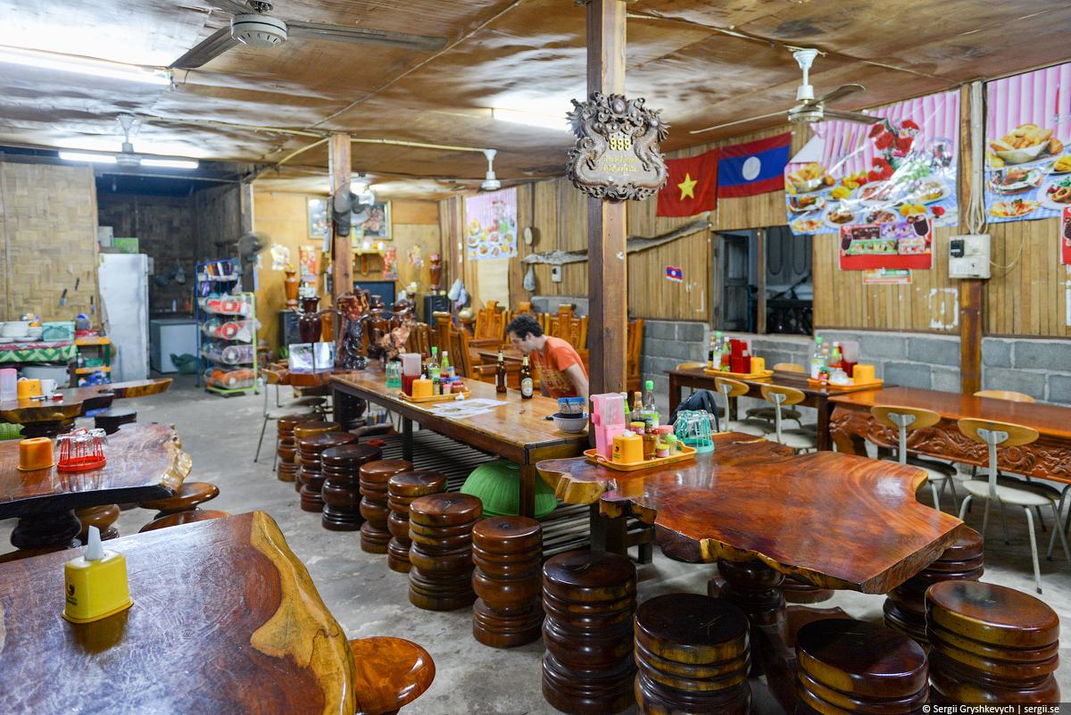 Laos_Ban_Khoun_Kham-13