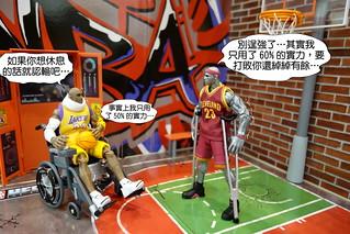 【玩具人urh28投稿】NBA Heroes系列Kobe Bryant、Lebron James和專用場地-惡搞開箱文
