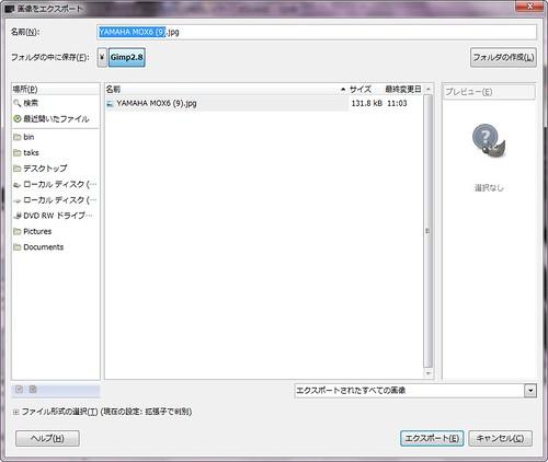 Gimp2.8 (12)