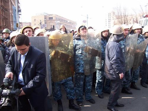 Մարտի 1, 2008թ.