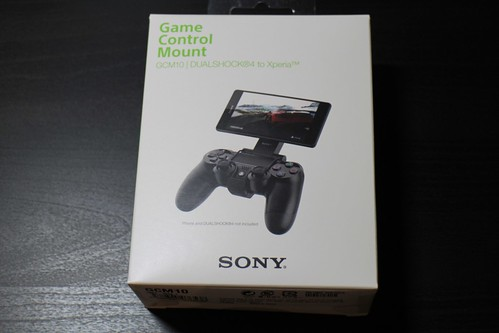 Game Control Mount GCM10
