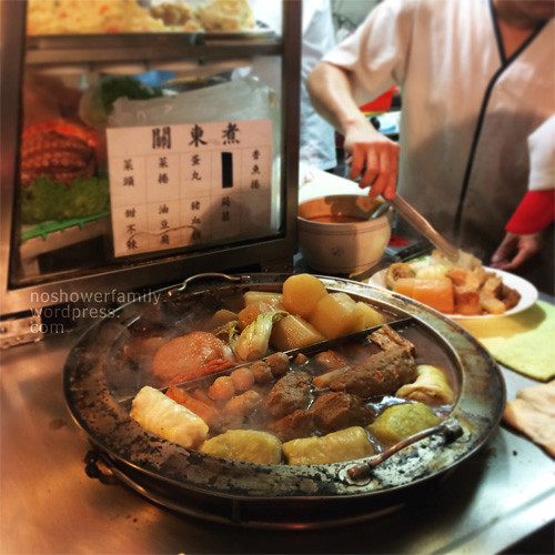 Japanese Food-Oden