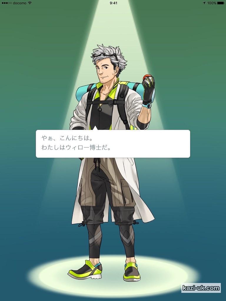 kazi-uk-pokemon-go05