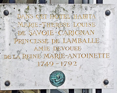 Photo of Marble plaque № 41658