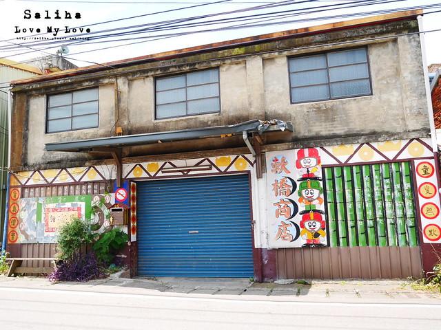 新竹一日遊景點軟橋彩繪藝術村 (32)