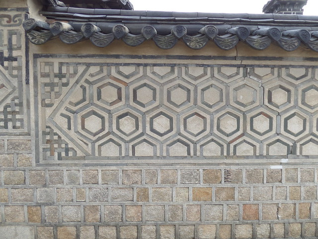 Tiles at Changdeokgung Palace