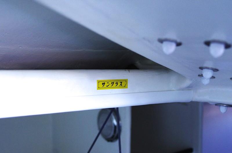 KAZ22037
