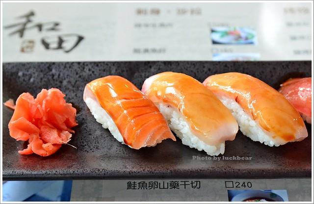 宜蘭和田食堂日式料理007-DSC_6413