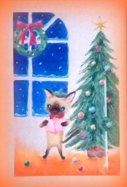 マイペット クリスマス