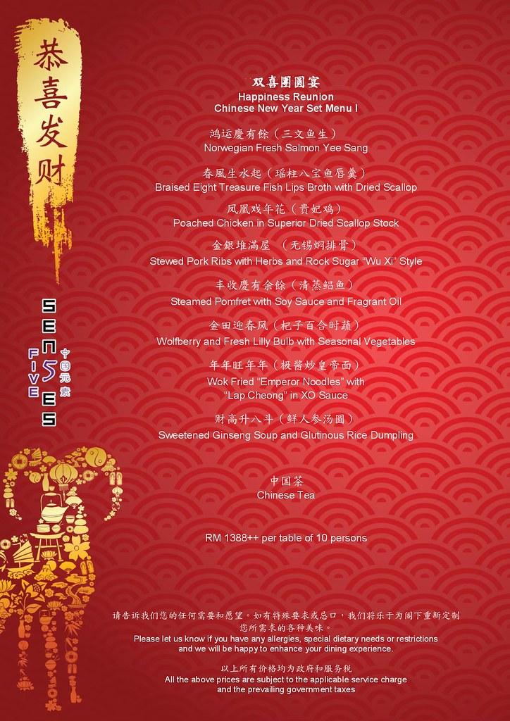 5-Sen5es-CNY-Menu-2015_BG--Final--page-001