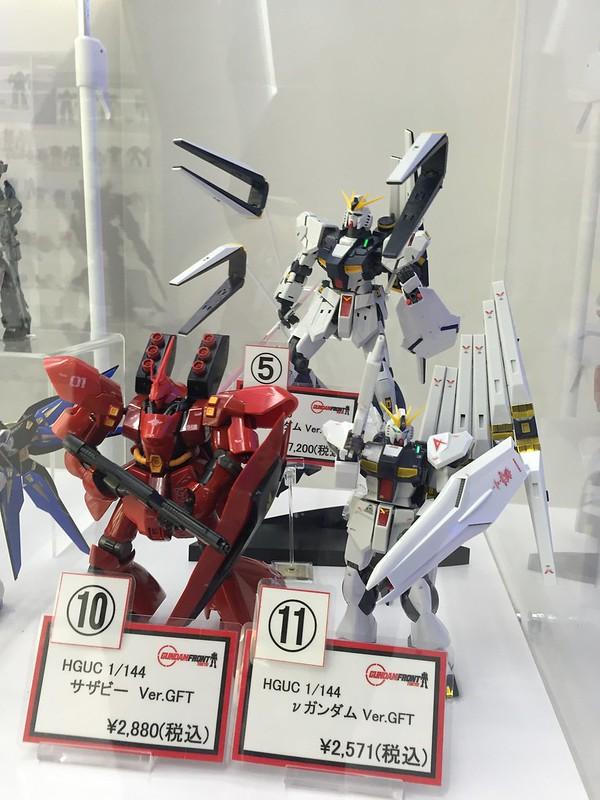 Odaiba (Gundam) - 26
