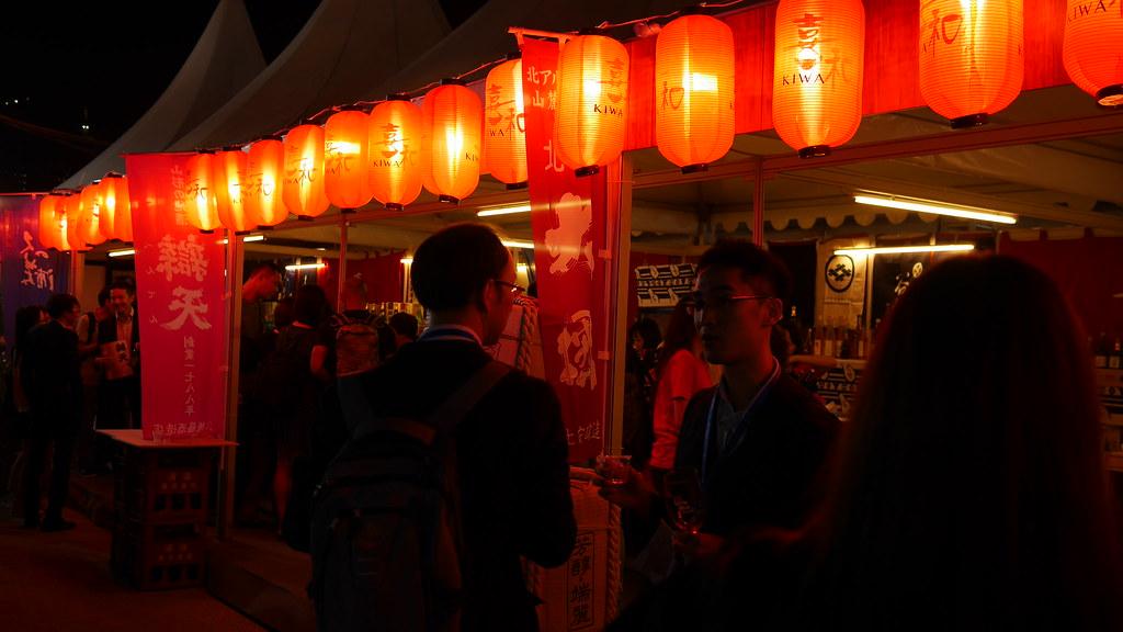 Izakaya street at Wine & Dine Festival 2014