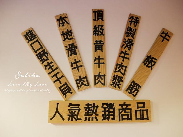 台北溫體牛火鍋 (2)