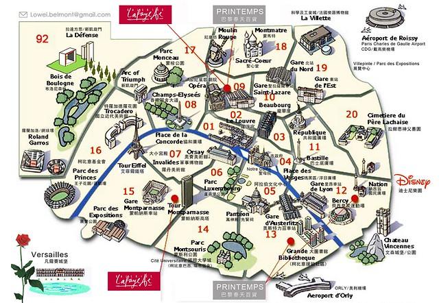 巴黎分區地圖-景點介紹