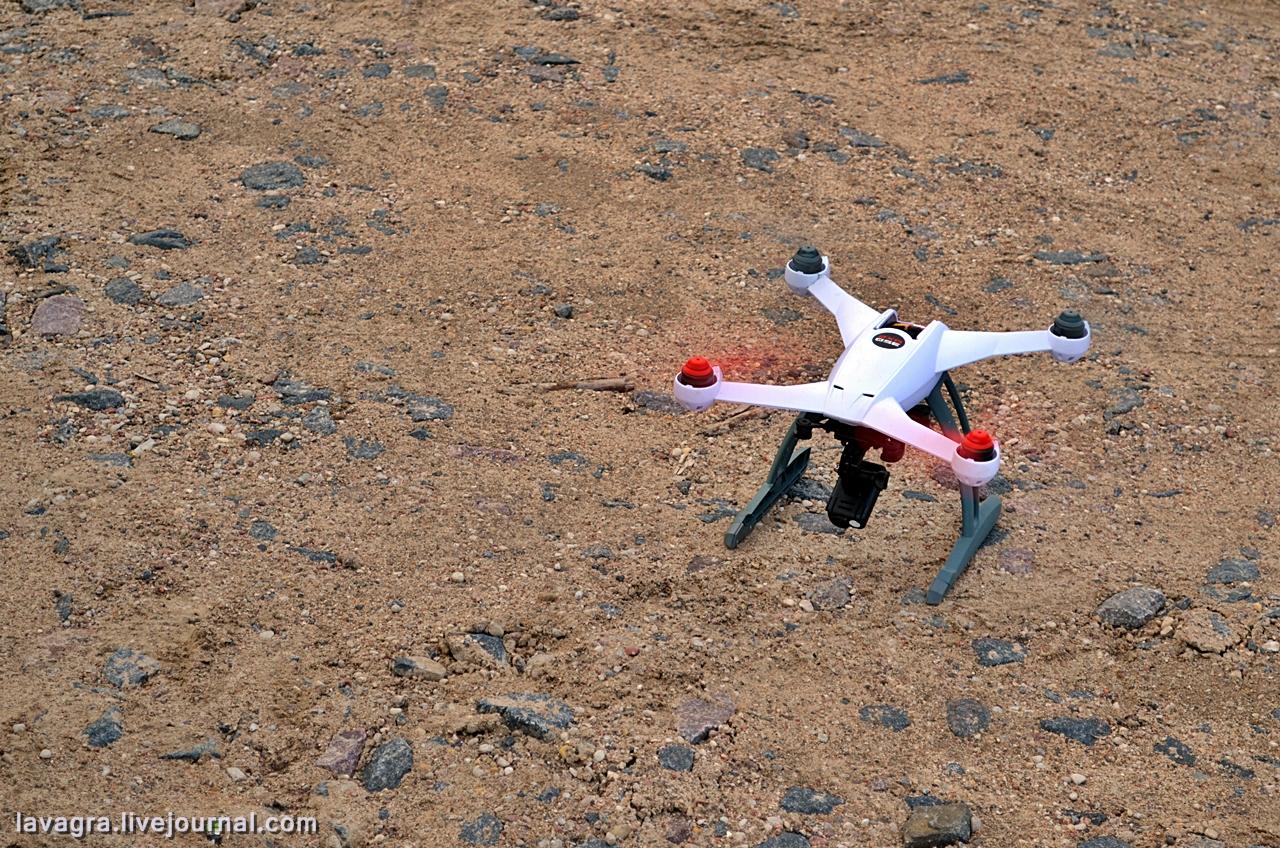 dron14