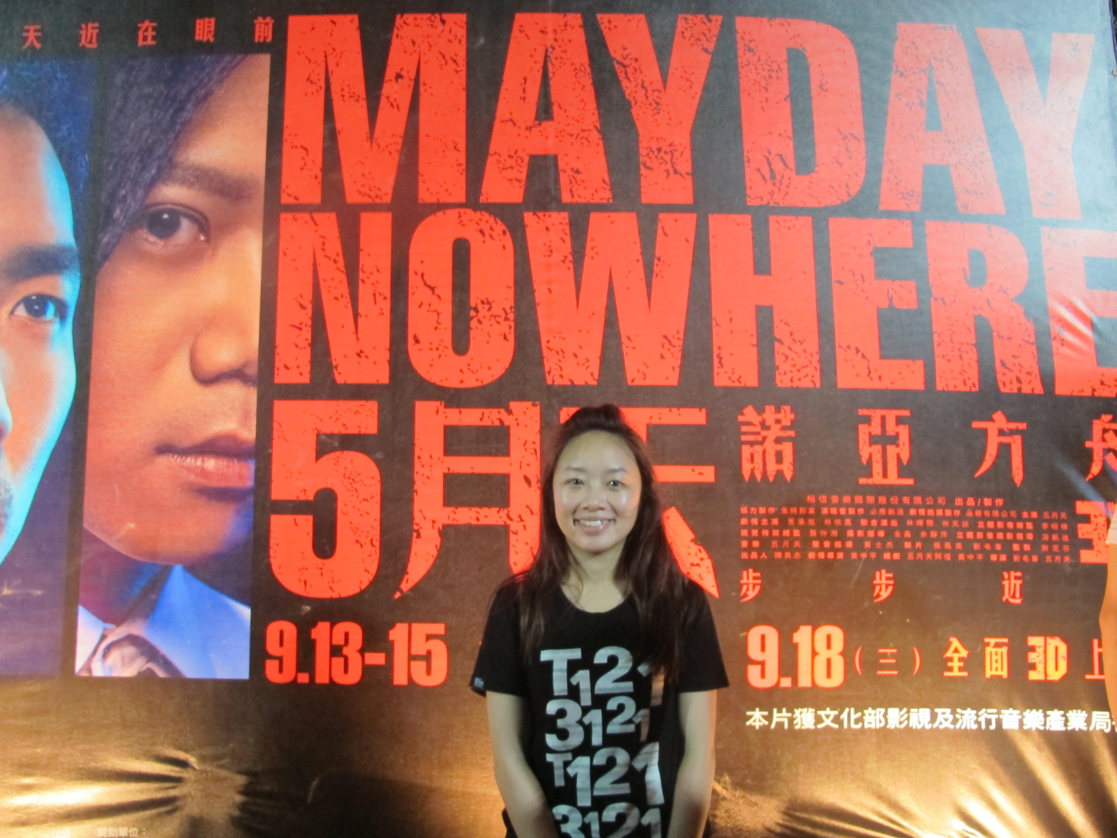 Mayday Nowhere
