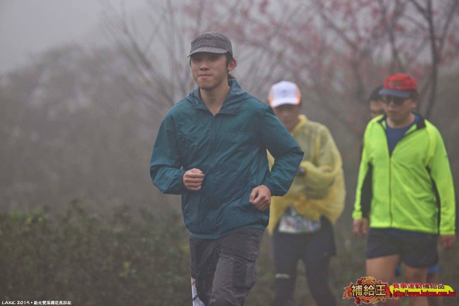 2015.02 新北雙溪櫻花馬拉松