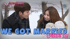 We Got Married Ep.261