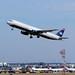 US Airways ~ Airbus A321-231 ~ N538UW