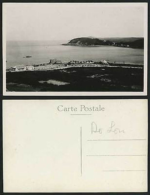 Postcard Do-Lon Panorama
