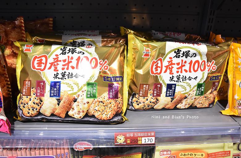 台中獅賣特即期良品進口零食餅乾泡麵16