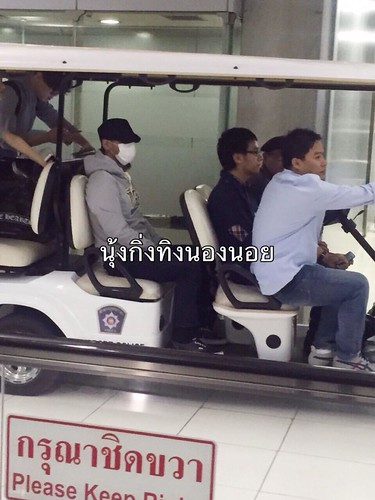 TOP - Thailand Airport - 10jul2015 - duckyging - 01