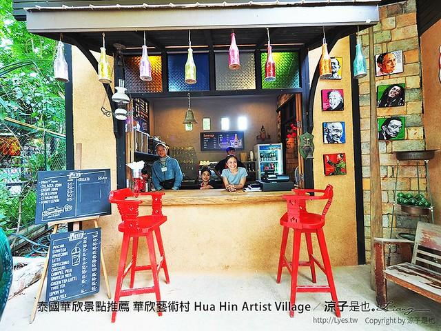泰國華欣景點推薦 華欣藝術村 Hua Hin Artist Village 26