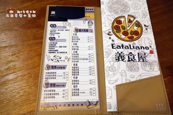 EATALIANO義食屋 (22).JPG