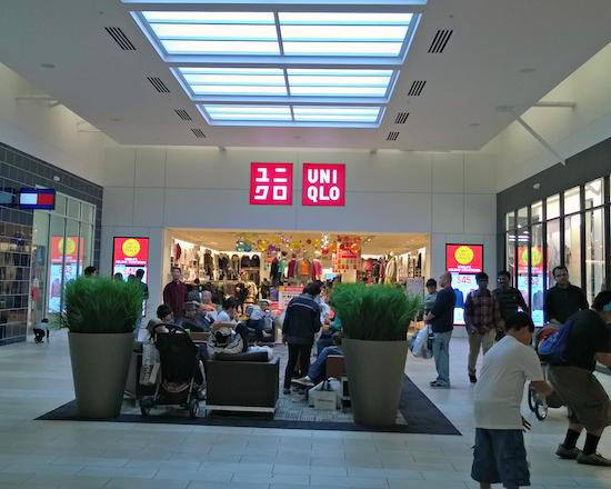 Great Mall Super Sale 2