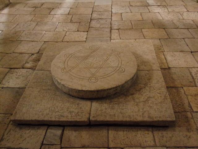 Central stone, nave, Pavlica Monastery