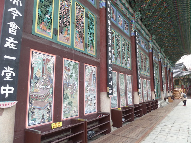 Walls of Jogyesa Buddhist Temple