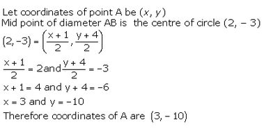 RD-Sharma-class 10-Solutions-Chapter-14-Coordinate Gometry-Ex-14.3-Q47