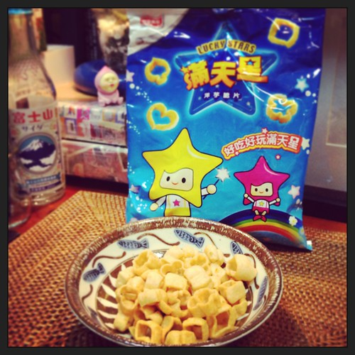 滿天星_Taiwan cookies