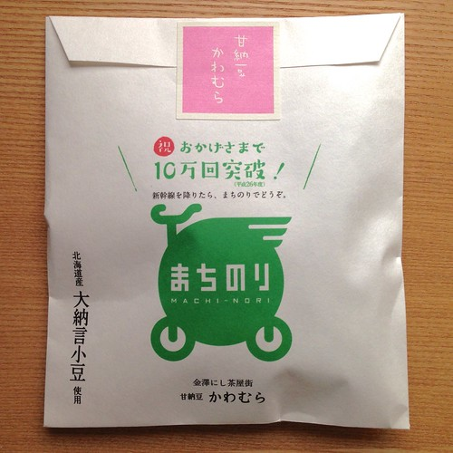 "Kawamura's ""Amanatto"", special package of one hundred thousand rides of Machi-Nori"