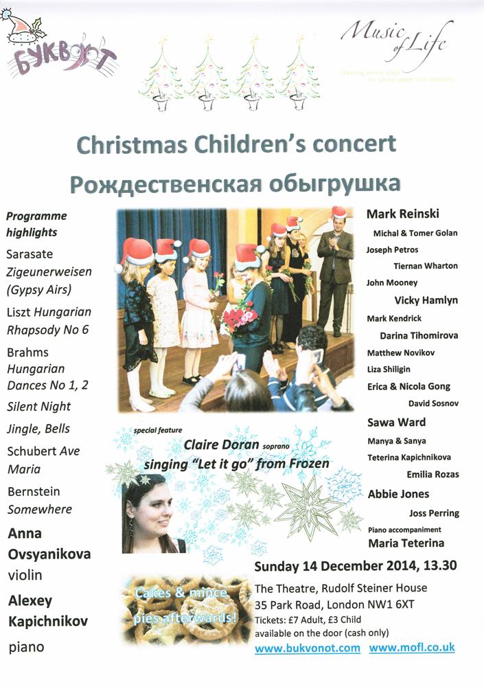 14-December-concert-poster-web