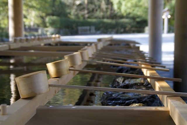Temizuya in Geku, Ise Grand Shrine