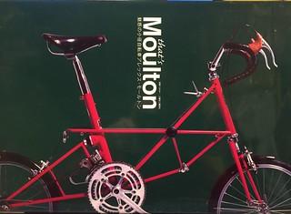 That's Moulton