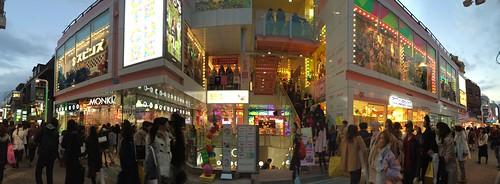 2014 Japan Trip Day 5: Tokyo