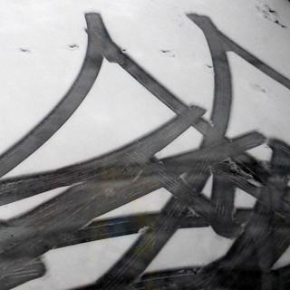 slush calligraphy