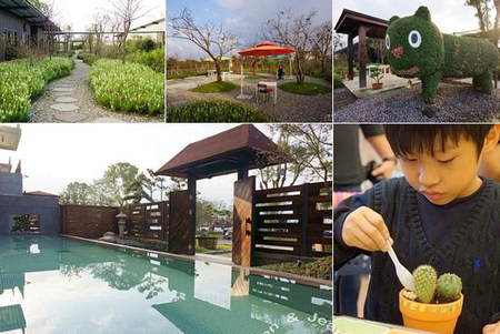 惠欣綠花園~充滿咖啡香的綠意花園民宿(親子DIY、下午茶)