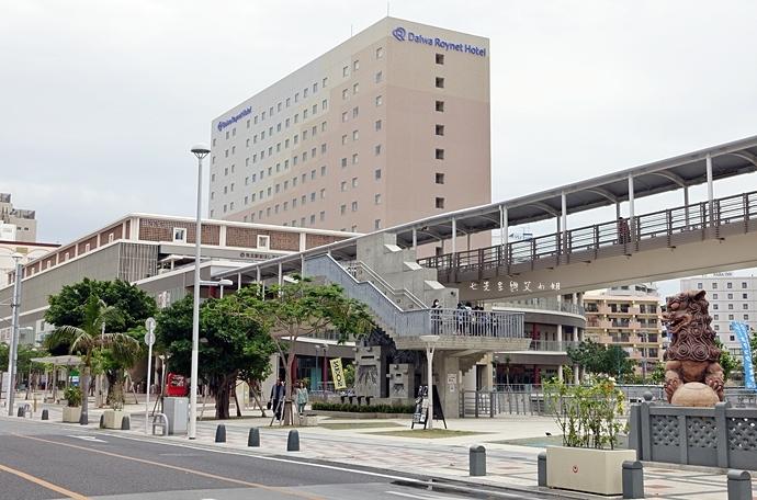 1 Daiwa Roynet Hotel