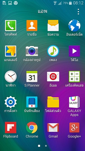 Screenshot_2015-02-26-08-12-22