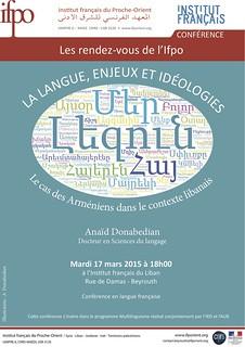 Conférence : La langue, enjeux et idéologies, le cas des Arméniens dans le contexte libanais (Beyrouth, le 17 mars 2015)